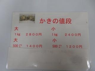 価格20.jpg