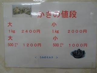 新価格.jpg
