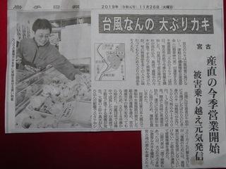 日報11.jpg