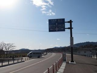 津軽石橋.jpg