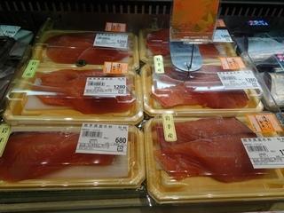 秋鮭.jpg