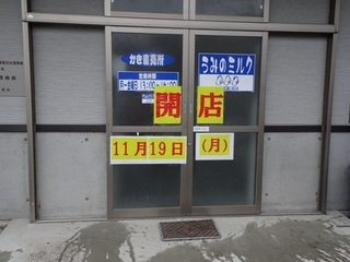 開店2.jpg